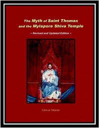 myth_of_st_thomas.jpg