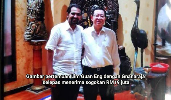 Gambar pertemuan Lim Guan Eng dengan Gnanaraja selepas menerima sogokan RM19 juta