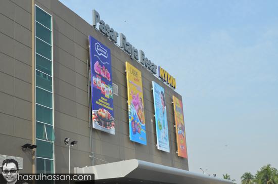 Pasaraya Mydin Mall, Kerian Mall