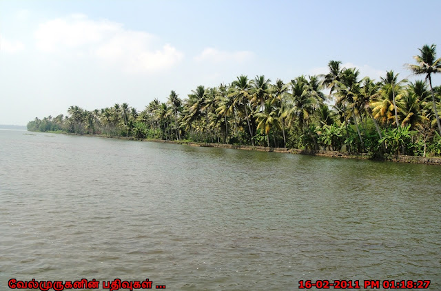 Largest lakes in India - Kerala