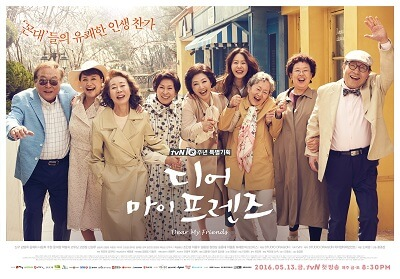 Drama Korea Dear My Friends
