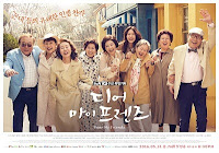 Drama Korea Dear My Friends