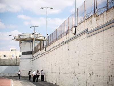 כלא מעשיהו (צילום: נועם מושקוביץ)