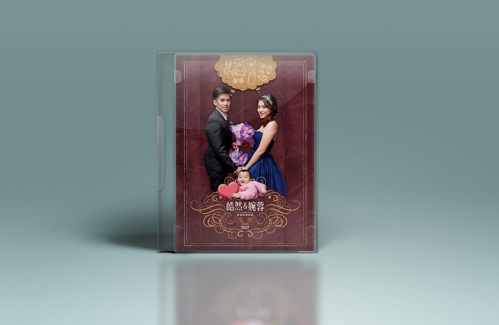 SHOWCASE作品展示 | 皓然×婉蓉婚攝DVD封面設計 by MUMULab.com