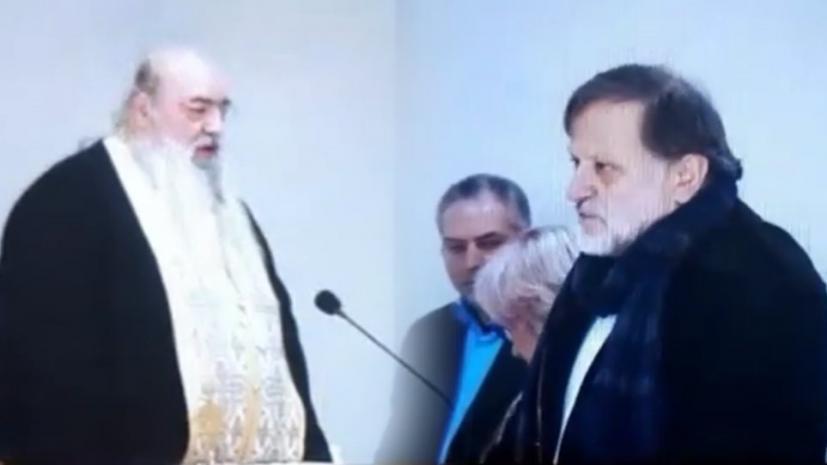 """Ιερέας σε βουλευτή του ΣΥΡΙΖΑ: """"Να μετανοήσεις δημόσια για την προδοσία της Μακεδονίας"""" - Απάντηση βουλευτού: """"Είσαι τραμπούκος""""ΒΙΝΤΕΟ"""
