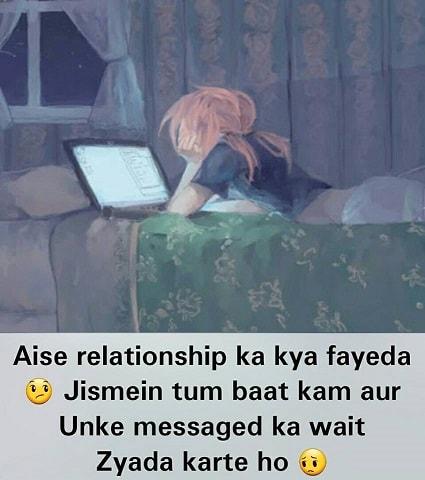 Cool love Facebook Wallpaper