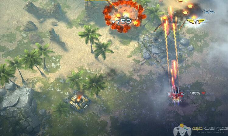 تحميل لعبة حرب الطائرات Sky Fire للكمبيوتر الاصدار الاخير برابط مباشر