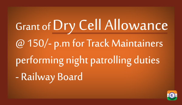 dry-cell-allowance-railways