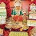 देवी मॉ के भोग का गीत - Devi maa ke bhog ka geet