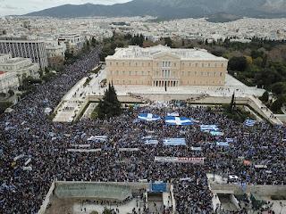Το Συλλαλητήριο της Αθήνας για την Μακεδονία, 20/01/2019  Ν. Λυγερός