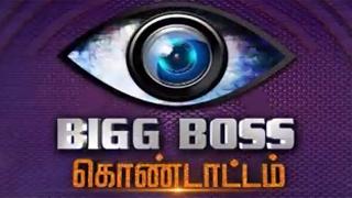Bigg Boss Kondattam 15-10-2017 Vijay tv Show