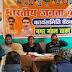 भारतीय जनता पार्टी नगर मंडल ढाका की कार्यसमिति की बैठक सम्पन्न