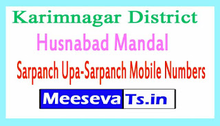 Husnabad Mandal Sarpanch Upa-Sarpanch Mobile Numbers List Karimnagar District in Telangana State