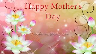 Happy Mothers Day 2016 Flowers Images
