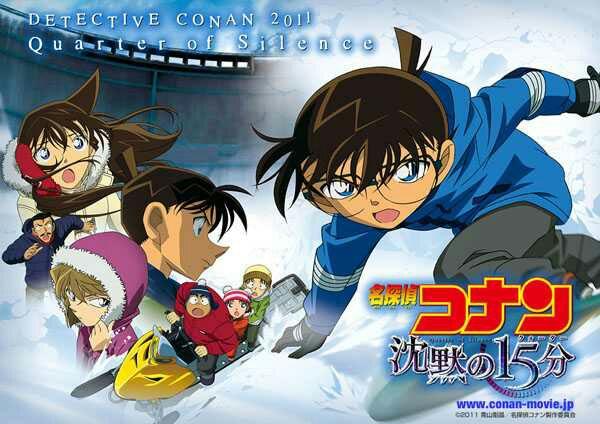 Detective Conan Movie 15: Quarter of Silence BD