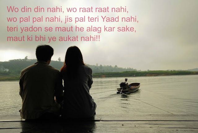Sweet Hindi True Love Shayari