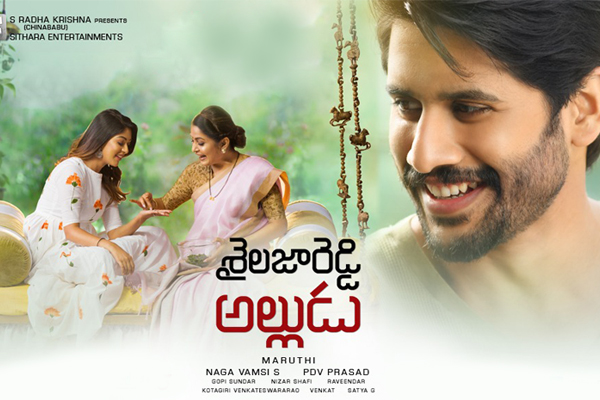 Telugu movie Sailaja Reddy Alludu Box Office Collection wiki, Koimoi, Sailaja Reddy Alludu cost, profits & Box office verdict Hit or Flop, latest update Sailaja Reddy Alludu tollywood film Budget, income, Profit, loss on MT WIKI, Bollywood Hungama, box office india