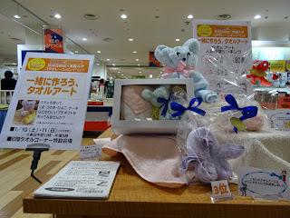 常磐大学 京成百貨店 販促イベント
