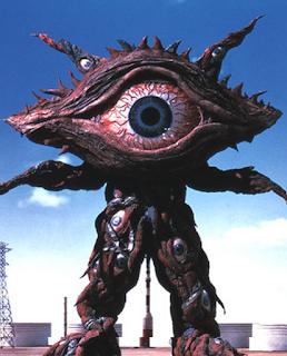 Gan Q - Monster - Kaiju - Space Beast