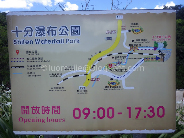 Shifen Waterfall Park map