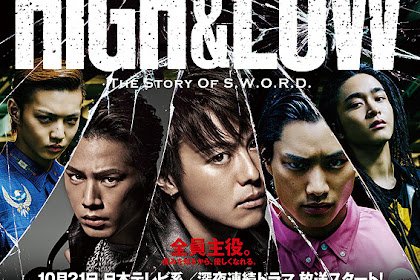 Sinopsis High & Low The Story of S.W.O.R.D. (2015) - Serial TV Jepang
