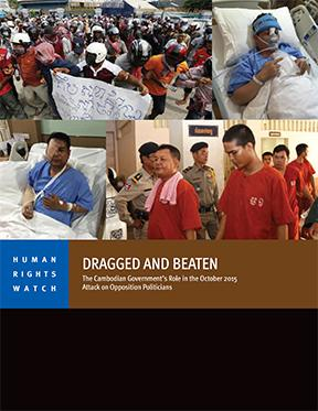 HRW report - DRAGGED AND BEATEN