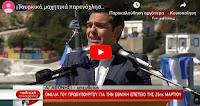 tourkika-maxitika-parenoxlisan-to-elikoptero-tou-prothipourgou