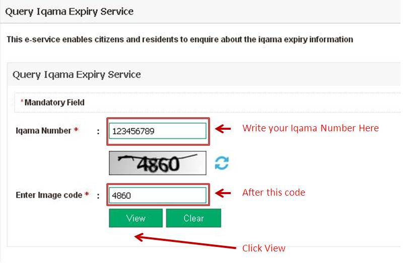 How to check Iqama validity in KSA - Expect Jobs | Find your