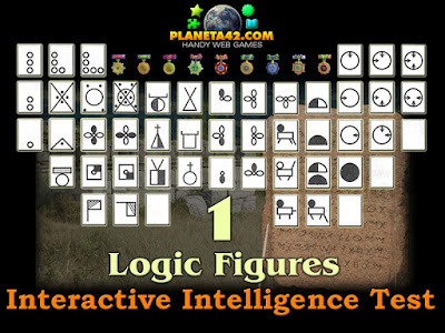 Логически Фигури