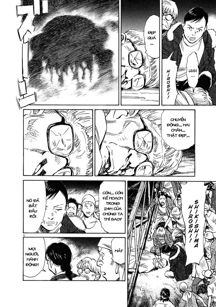 20th Century Boys chapter 244 trang 25