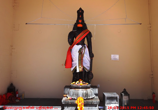 Hanuman in Austin Temple