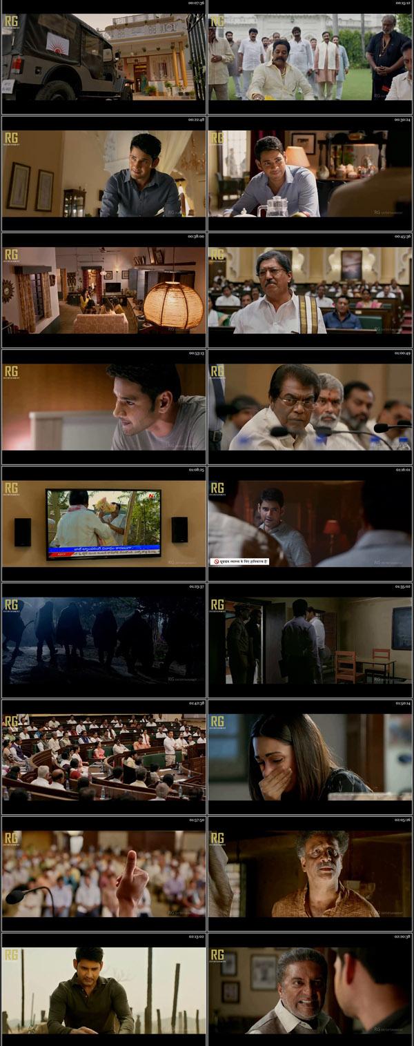 Download Bharat Ane Nenu (BHARAT The Great Leader) 2018 Hindi Dubbed HDRip 480p 450MB movie
