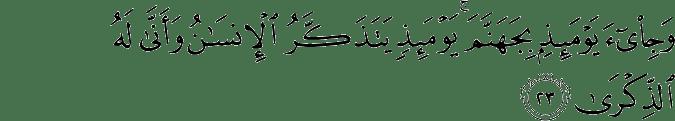 Surat Al-Fajr Ayat 23