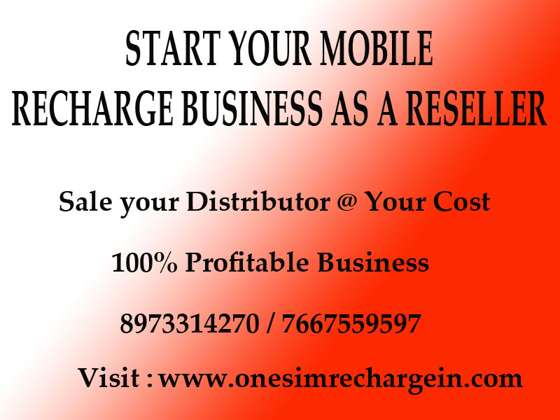 White label service provider in trichy | START YOUR RECHARGE
