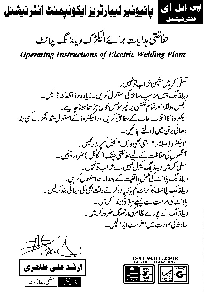 workshop safety rules and instructions manual iso urdu pdf booklet