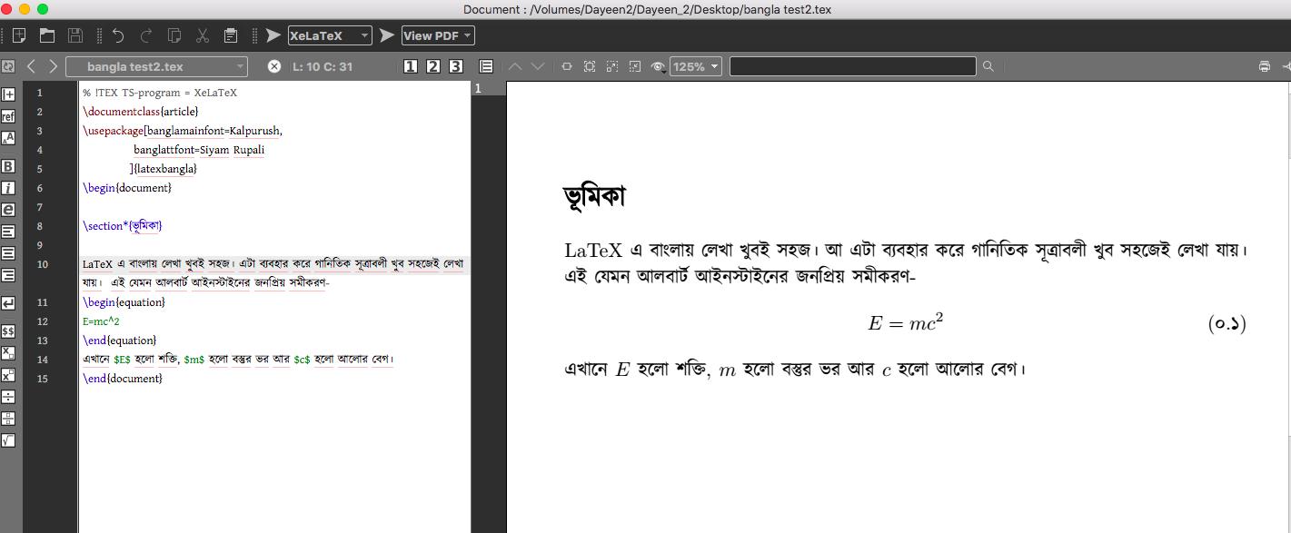 LaTeX এ বাংলা লেখার পদ্ধতি - Fazle R Dayeen