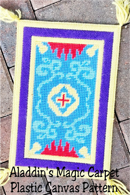 Take a magic carpet ride at your Aladdin party or Disney princess party with this plastic canvas pattern perfect for your party decorations.  This pattern is an easy sew with basic plastic canvas stitches and is super cute and fun for decorating anywhere.  #plasticcanvaspattern #disneyaladdin #aladdinpartydecoration #diypartymomblog