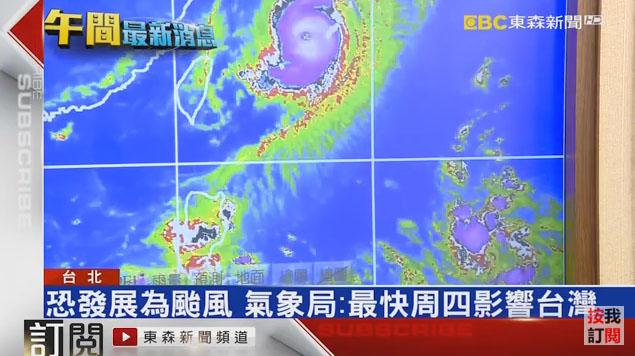 Zona Tekanan Rendah Tropis Dikhawatirkan Akan Menjadi Topan ke 19 di Taiwan