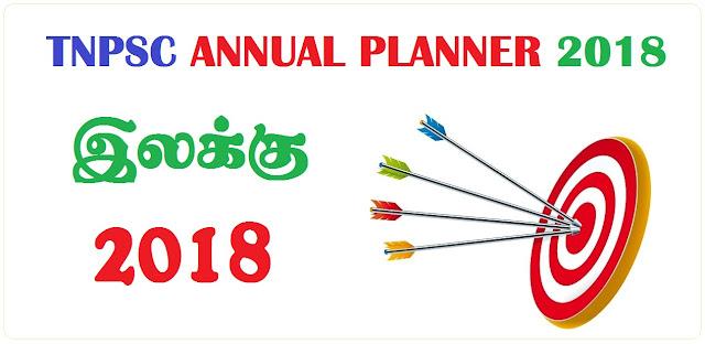 TNPSC Annual Planner 2018 - Download as PDF