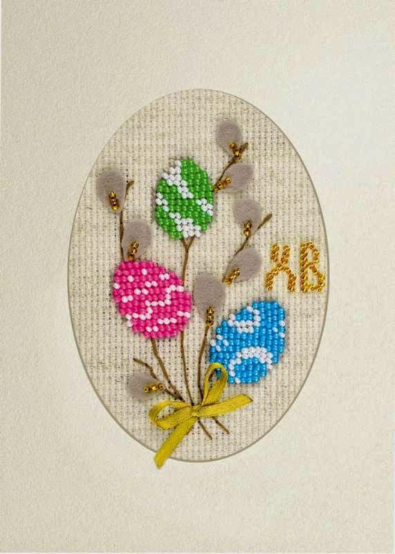 Открытки из вышивки бисером, картинки примерами открытка