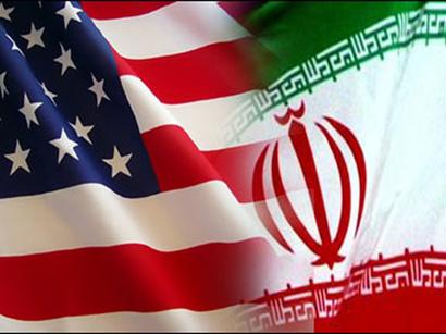 https://4.bp.blogspot.com/-lmNJgYSNtgs/V7cnFOK9nXI/AAAAAAABDPE/Y8Xs-6mkdq8E3VF9njYLnylAiewR_eyhgCLcB/s400/U.S-Iran-ABNS.jpg