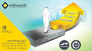 توظيف حكومي البنوك السعودية