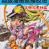 [Descargar] Manga Avanzado: Personajes en Poses y Manipulando Objetos.