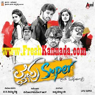 Lifu Super Kannada Movie Trailer