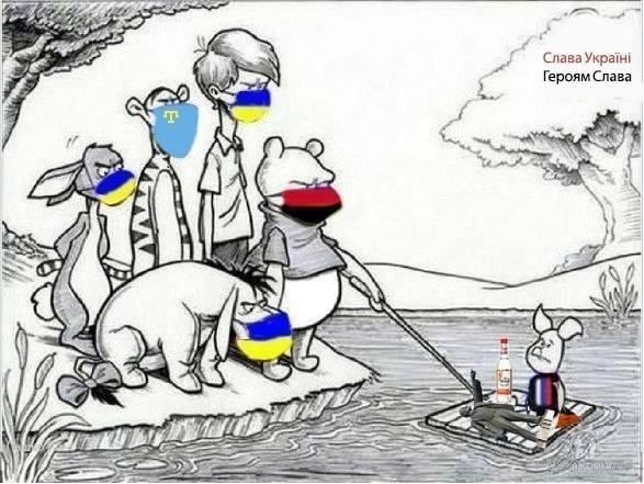 Картинки по запросу крым россия украина и запад