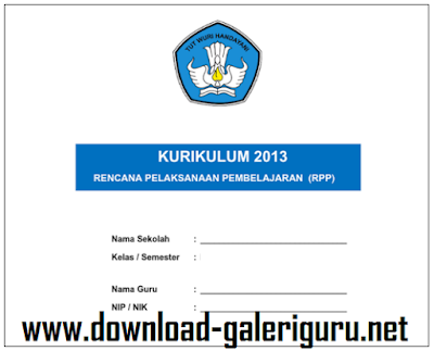 [Download Update] Prota Prosem Silabus RPP SK-KD TIK SMA/MA Kelas X