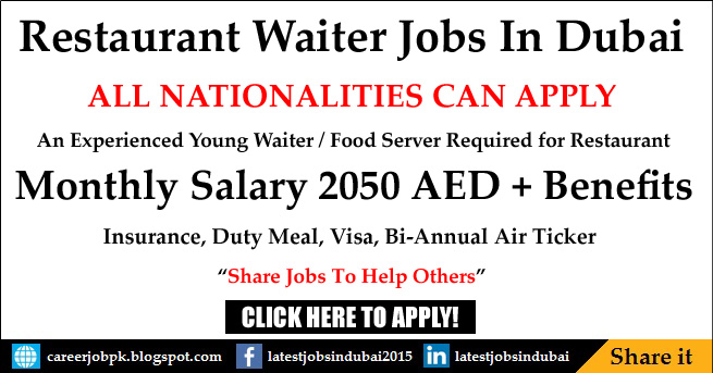 Restaurant Waiter jobs in Dubai 2017