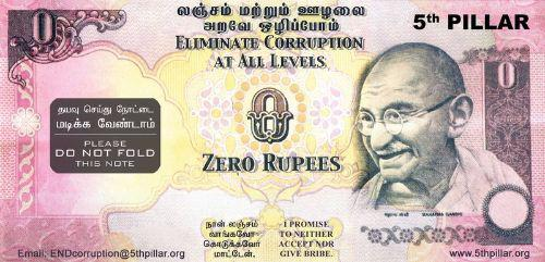 5th pillar's 0 rupee note