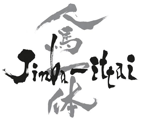 Roadster.Blog: Jinba Ittai