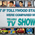 What if Tollywood Stars were Compared to Telugu TV Shows
